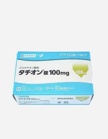 vien-uong-trang-da-tathione-hop-120-vien